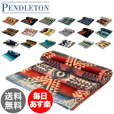 【国内検針済】ペンドルトン Pendleton タオルブランケット オーバーサイズ ジャガード タオル XB233 Oversized Jacquard Towels 大判 バスタオル タオルケット インテリア