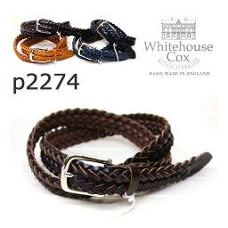 ホワイトハウスコックス P1127より細い28mmメッシュベルトが登場Whitehouse Cox ホワイトハウスコックスP-2274 COW HIDE ( カウハイド ) 28mm PLAITED BELTWHC ホワイトハウスコックス ベルト【 全4色 】 メッシュベルト 編みこみベルト