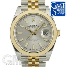 デイトジャスト 腕時計(メンズ) ロレックス デイトジャスト 41 126303 シルバー ジュビリーブレス ROLEX新品メンズ腕時計 送料無料