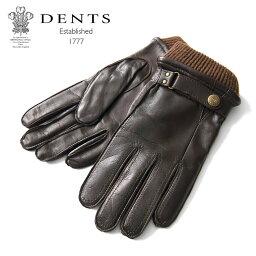 デンツ 手袋(メンズ) 【クーポン対象アイテム 2/18(月) 9:59終了】DENTS デンツ レザーグローブ 手袋 5-9018 Penrith (メンズ)