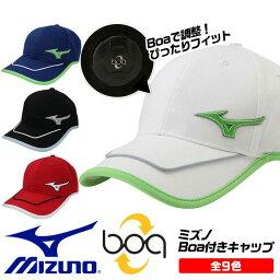 ミズノ 【3月28日1:59までP最大16倍】 【選べる全9色】 ミズノ Boa付きキャップ ベルトはもう古い!?シューズでお馴染みのボアを搭載!かんたん調整&ぴったりフィット 52MW7007 Mizuno ゴルフ outlet