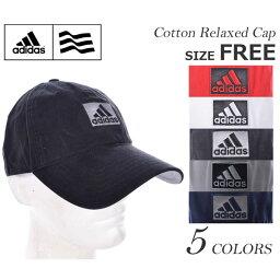 アディダス (在庫処分)アディダス adidas キャップ 帽子 メンズキャップ メンズウエア ゴルフウェア メンズ コットン リラックス キャップ USA直輸入 あす楽対応 令和元年記念セール