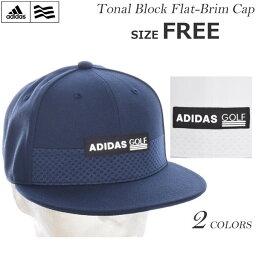 アディダス アディダス adidas キャップ 帽子 メンズキャップ メンズウエア ゴルフウェア トーナル ブロック フラットブリム キャップ USA直輸入 あす楽対応