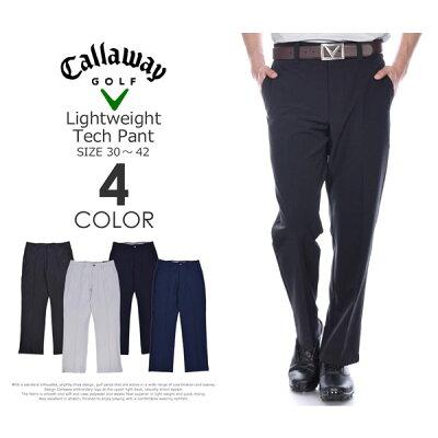 ゴルフパンツ メンズ 春夏 ゴルフウェア メンズ パンツ おしゃれ キャロウェイ Callaway  ゴルフパンツ メンズ ライトウェイト テック パンツ 大きいサイズ USA直輸入 あす楽対応