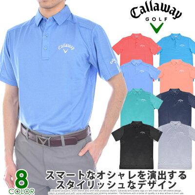 (★ポイント5倍★)ゴルフウェア メンズ シャツ トップス ポロシャツ 春夏 おしゃれ キャロウェイ Callaway  デニム ジャガード 半袖ポロシャツ 大きいサイズ USA直輸入 あす楽対応