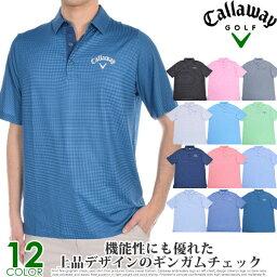 3f6dcbccdb24c6 キャロウェイゴルフ (夏☆ポイントUP)ゴルフウェア メンズ シャツ トップス ポロシャツ 春夏
