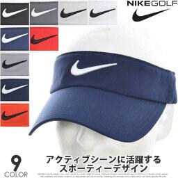 ナイキ ナイキ Nike キャップ 帽子 メンズキャップ おしゃれ メンズウエア ゴルフウェア メンズ コア サンバイザー USA直輸入 あす楽対応