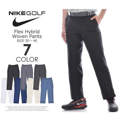 ゴルフパンツ メンズ 春夏 ゴルフウェア メンズ パンツ おしゃれ ナイキ Nike ゴルフパンツ メンズ ボトム メンズウェア フレックス ハイブリッド ウーブン パンツ 大きいサイズ USA直輸入 あす楽対応
