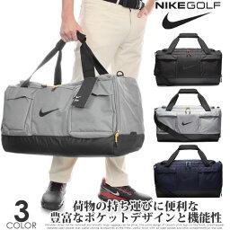 ナイキ ナイキ Nike ゴルフバッグ アクセサリーバッグ おしゃれ スポーツ ゴルフ ダッフル バッグ USA直輸入 あす楽対応