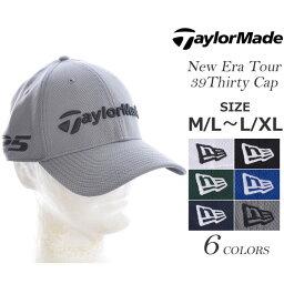 テーラーメイド (在庫処分)テーラーメイド キャップ 帽子 メンズキャップ おしゃれ メンズウエア ゴルフウェア メンズ ニューエラ ツアー 39Thirty キャップ USA直輸入 あす楽対応