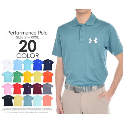 (夏★ポイントUP)ゴルフウェア メンズ シャツ トップス ポロシャツ 春夏 おしゃれ アンダーアーマー UNDER ARMOUR ゴルフウェア メンズウェア ゴルフ ポロシャツ パフォーマンス 半袖ポロシャツ 大きいサイズ USA直輸入 あす楽対応