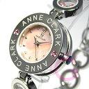 アンクラーク 腕時計(レディース) ANNE CLARK アンクラーク AT-1008-17/AT1008-17 ブレスタイプ マザーオブパール ダイヤモンド シルバー レディース 腕時計 【あす楽対応】
