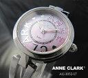 アンクラーク 腕時計(レディース) ANNE CLARK アンクラーク ソーラー レディース マザーオブパール シルバー AU-1032-17/AU1032-17 腕時計 【あす楽対応】