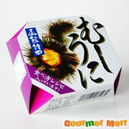 缶詰 母の日ギフト 蒸し雲丹(むしウニ)缶詰 贅沢なむしうにのかん詰め
