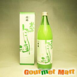 にごり酒 北海道増毛の地酒 国稀(くにまれ)北海にごり酒 900ml お歳暮 ギフト