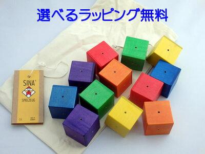 【選べる化粧箱入りラッピング無料!】ベビーキューブ sina ジーナ 木のおもちゃ 積木 つみき 出産祝い 0歳 1歳 2歳 木製玩具 おもちゃ 誕生日 知育玩具 幼児教育 売れ筋