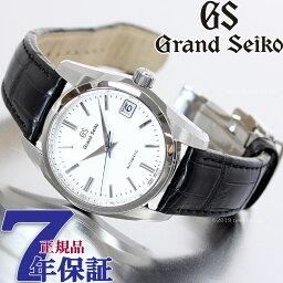 グランドセイコー グランドセイコー メカニカル セイコー 腕時計 メンズ 自動巻き GRAND SEIKO 時計 SBGR287【正規品】【60回無金利】