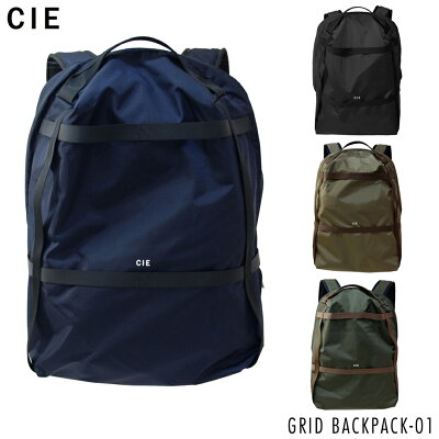 dbc91ae4f13b 元 master-piece デザイナー 新 バッグ ブランド CIE シー リュック リュックサック バックパック バッグ