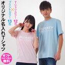 ミッキー&ミニー 名入れ Tシャツ ギフト 大人 ミッキーマウス ミニーマウス をイメージした書体で作る 【Tシャツ 名入れ】 オンリーワンのオーダーTシャツ 1枚からご注文できます オリジナルTシャツ ギフト対応 [TS-104]