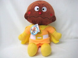 アンパンマン カレーパンマン 抱き人形とっても大きいぬいぐるみ(約50cm)だき人形/ヌイグルミ/アンパンマン/プレゼントにも!【袋100】/ギフト/プレゼント
