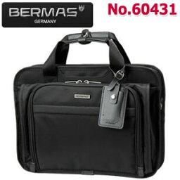 バーマス BERMAS FG(バーマス ファンクションギア)プラス 60431 W39cm1層EX ショルダーベルト・拡張機能付 ブラック(ki2a049)