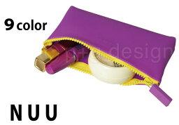 ヌウ 化粧ポーチ ペンケース 小物入れ シリコン製 NUU p+g design 【あす楽対応】