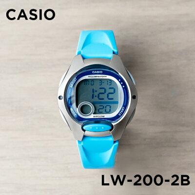 【10年保証】CASIO STANDARD DIGITAL LADYS カシオ スタンダード デジタル レディース LW-200-2B 腕時計 キッズ 子供 女の子 チープカシオ チプカシ プチプラ スカイブルー 水色 ネイビー 海外モデル