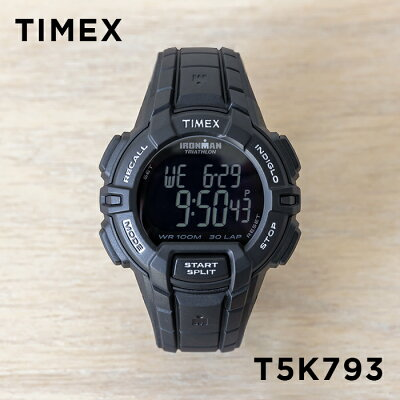 TIMEX IRONMAN 30-LAP RUGGED FULLSIZE タイメックス アイアンマン 30ラップ ラギッド メンズ T5K793 腕時計 ランニングウォッチ デジタル ブラック 黒