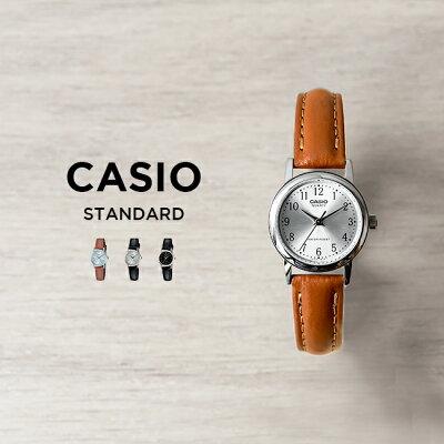 【10年保証】CASIO STANDARD ANALOGUE LADYS カシオ スタンダード アナログ レディース 腕時計 キッズ 子供 女の子 チープカシオ チプカシ プチプラ ブラック 黒 シルバー ブラウン 茶 レザー 革ベルト 海外モデル