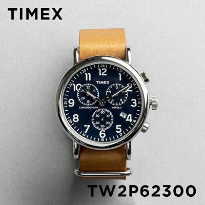 TIMEX WEEKENDER CHRONOGRAPH 40MM タイメックス ウィークエンダー クロノグラフ 40MM TW2P62300 腕時計 メンズ アナログ シルバー ネイビー ミリタリー レザー 革ベルト