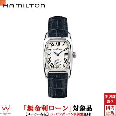【無金利ローン可】 ハミルトン [Hamilton] アメリカンクラシック ボルトン H13321611レディース腕時計 腕時計 時計 [ラッピング プレゼント ギフト]