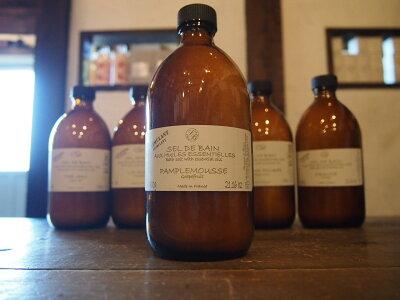 SAVONNERIE DE BORMES(サボネリー) ナチュラルバスソルト600g グレープフルーツ 【5224】