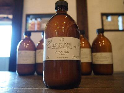 SAVONNERIE DE BORMES(サボネリー) ナチュラルバスソルト600g オレンジ 【5223】