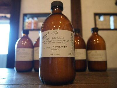 SAVONNERIE DE BORMES(サボネリー) ナチュラルバスソルト600g ペパーミント 【5222】