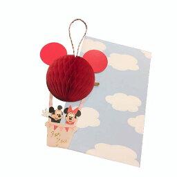 ハニカムバルーン メッセージカード 【Disney】ディズニーキャラ ハニカムバルーンカード ☆☆☆☆