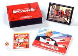 Mrインクレディブル DVD [DVD] Mr.インクレディブル/DVDコレクターズ・ボックス(5000セット限定)