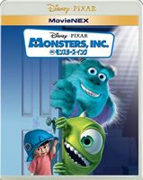 モンスターズインク DVD モンスターズ・インク MovieNEX(Blu-ray)