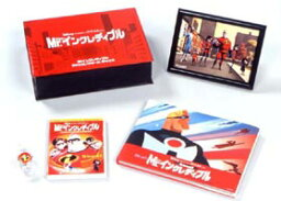 Mrインクレディブル DVD 《送料無料》Mr.インクレディブル/DVDコレクターズ・ボックス(5000セット限定)(DVD)