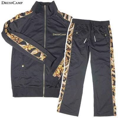ドレスキャンプ DRESS CAMP メンズ バロック調 ジャージセットアップ 上下組 ブラック 42-D2703002 09 13S dress camp【送料無料】【smtb-TK】