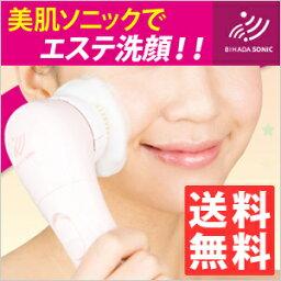 美肌ソニック(洗顔器) 音波振動式洗顔ブラシ『美肌ソニック 8月末以降〜発送分』【送料無料!】