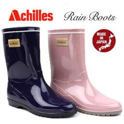 アキレス レインブーツ レインシューズ レディース Achilles アキレス カレン 033 日本製 長靴 やわらか かわいい 女性 婦人 母の日 ギフト
