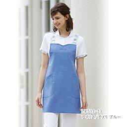 ローラアシュレー エプロン LW502 モンブラン(MONTBLANC) LAURA ASHLEY ローラ アシュレイ エプロン(医療用白衣 看護師用 ナース服 ナースウェア ナースウエア 白衣ネット ローラアシュレイ)