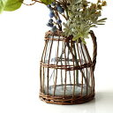 花瓶 フラワーベース ガラス 花瓶 おしゃれ 柳 蔓 自然素材 ナチュラル 花器 シンプル スタイリッシュ デザイン VASE ガラスベース 丸型 丸い ポット 和風 洋風 インテリア ウィローとガラスのベース B