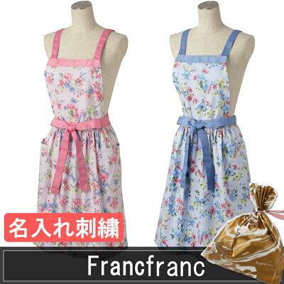 エプロン Francfranc(フランフラン)名入れ刺繍入り 花柄 シェリー フルエプロン