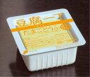 豆腐一丁  豆腐一丁 たまごとうふ のり付きふせん紙・メモ帳 ふせん 付箋 おもしろ雑貨 おもしろグッズ 付箋 おもしろ 文房具 メモ用紙