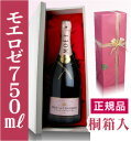 シャンパンのギフト 正規品天然桐箱付 (ロゼ・750ml)モエ・エ・シャンドン【正規品】【シャンパン】【クーポン付】