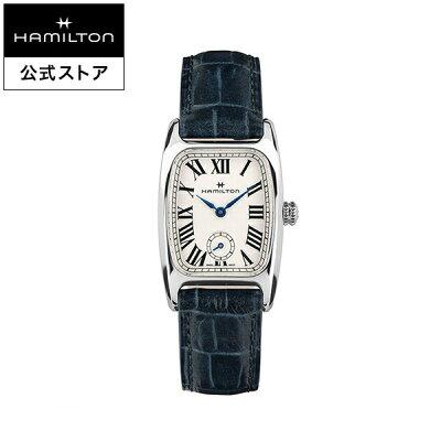 ハミルトン 公式 腕時計 Hamilton Boulton アメリカンクラシック ボルトン レディース レザー | 正規品 時計 革ベルト ブルー クォーツ レディース腕時計 ブランド腕時計 ビジネス レディースウォッチ 女性腕時計 おしゃれ 女性 watch シンプル ウオッチ 女性用腕時計