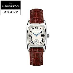 ハミルトン ボルトン 腕時計(レディース) ハミルトン 公式 腕時計 Hamilton Boulton アメリカンクラシック ボルトン レディース レザー | 正規品 時計 革ベルト レッド クォーツ レディース腕時計 ブランド腕時計 ビジネス レディースウォッチ 女性腕時計 おしゃれ 女性 watch シンプル ウオッチ 女性用腕時計