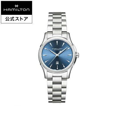 Hamilton ハミルトン 公式 腕時計 Jazzmaster Lady Viewmatic ジャズマスター ビューマチック レディ レディース メタル ブルー文字盤 | 正規品 時計 ブレスレットウォッチ レディース腕時計 ウォッチ 自動巻 レディースウォッチ 女性 watch 機械式自動巻