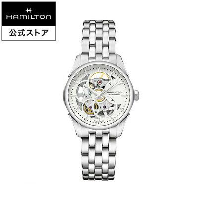 Hamilton ハミルトン 公式 腕時計 Jazzmaster Viewmatic Skeleton Lady ジャズマスター スケルトン レディ レディース メタル | 正規品 時計 ブレスレットウォッチ 自動巻き レディース腕時計 ウォッチ 自動巻 機械式 レディースウォッチ 女性 シルバー 機械式 女性用腕時計